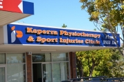 Keperra Physiotherapy and Sports Injury Clinic