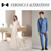 Veronica's Alterations